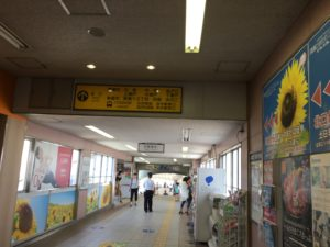 清瀬駅構内
