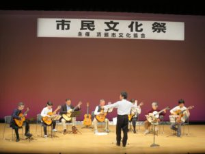 清瀬ギターアンサンブル